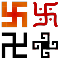 Four-swastika collage (transparent).png