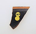 Fragment of a terracotta kylix-band-cup MET sf201160326front.jpg