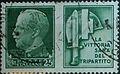 Francobollo del Regno d'Italia - propaganda di guerra - La vittoria sara del partito - 002.jpg