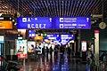 "Frankfurt airport ""A"" terminal (8072831773).jpg"
