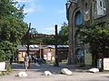 Freetown Christiania - main entrance.jpg