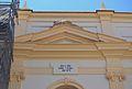 Frontó de l'església de sant Roc o del Beat, Gandia.JPG