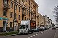 Frunze street (Minsk) p14.jpg