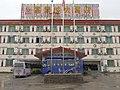 Fu Gui Lin Da Hotel, Sichuan near the Jiuzhaigou-Huanglong Airport - panoramio.jpg
