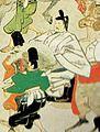 Fujiwara no Korechika.jpg