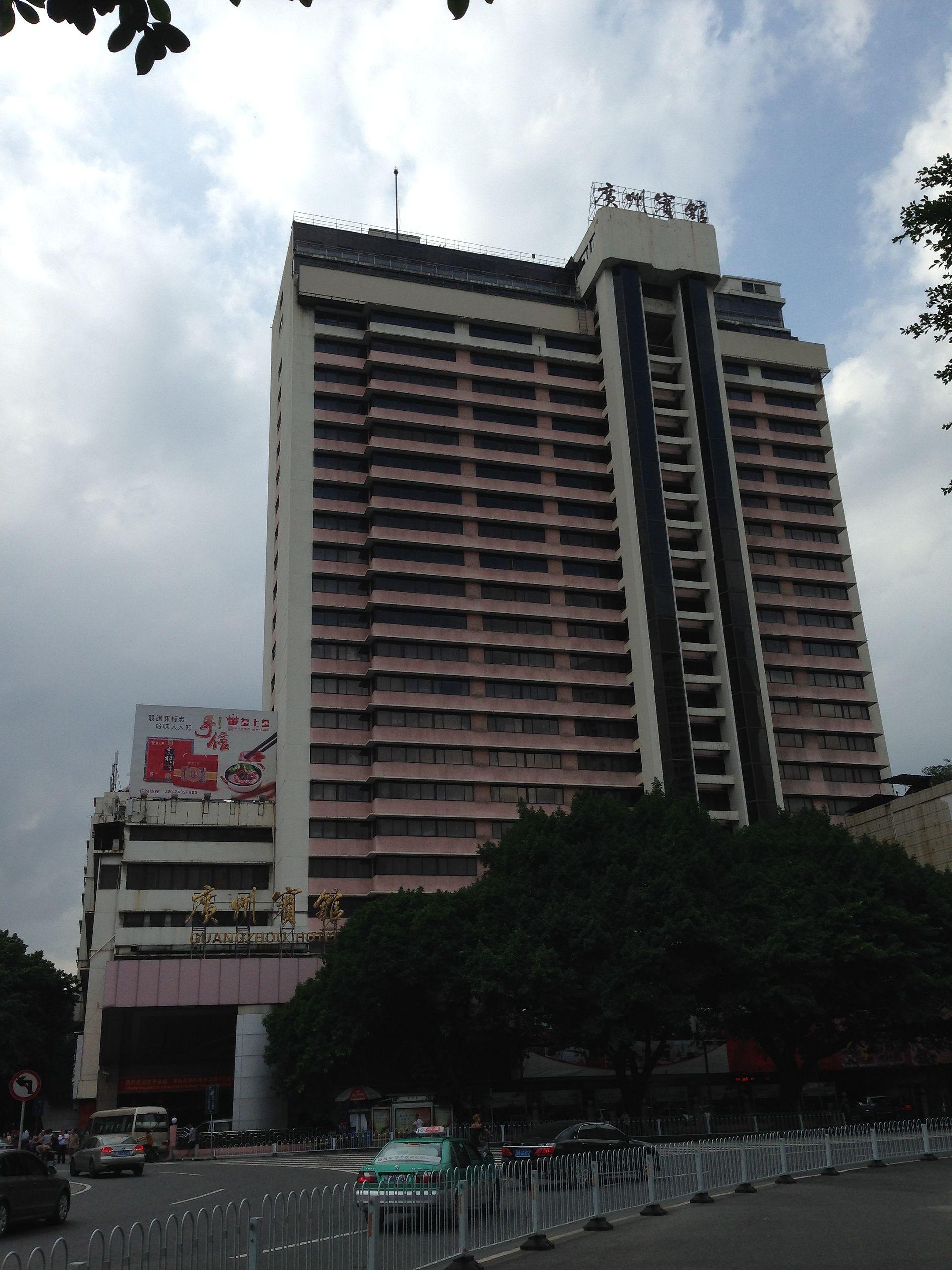 Guangzhou Hotel Wikipedia
