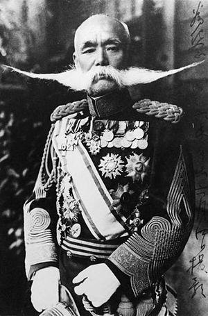 Gaishi Nagaoka - Image: Gaishi Nagaoka