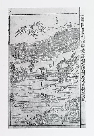 "Gazetteer - ""Jinling Tuyong"" ('Gazetteer of Jinling'), a Ming dynasty gazetteer printed in 1624 with 40 different woodblock printed scenes of 17th-century Nanjing."