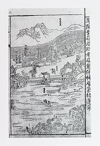 """Jinling Tuyong"" ('Gazetteer of Jinling'), a Ming Dynasty gazetteer printed in 1624 with 40 different woodblock printed scenes of 17th century Nanjing."