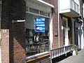 Geboortehuis Wim-Sonneveld Jan-Pieterszoon-Coenstraat-84 Utrecht Nederland-01.JPG