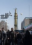 Ghaqr F Missile at the Anniversary of Islamic Revolution 2018 02).jpg