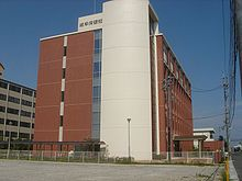 Gifu Junior College of Health Science01.jpg