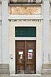 Giudecca Le Scuole dettaglio ingresso a Venezia.jpg