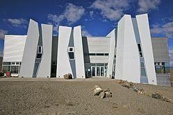 Calafate Ice Museum