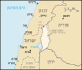 Golan Heights Map He.PNG