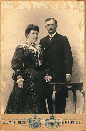 Golub Janić and wife Bosiljka.jpg