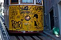 Graffiti@FunicularBica(2011).jpg