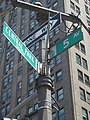 Grand Army Plaza, NYC (2014) - 4.JPG