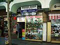 Grand Oasis duty free shop.jpg