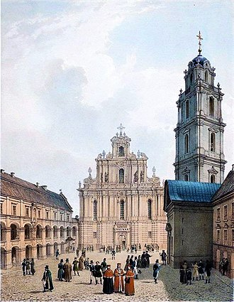 Vilnius University - The Grand Courtyard of Vilnius University and the Church of St. John, Jan Kazimierz Wilczyński, drawing, circa 1850