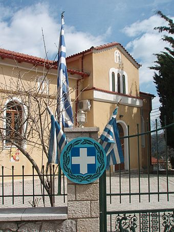 Greek Orthodoxy is the prevailing religion of Greece, according to the constitution, emphasised by displays of the Greek flag and national emblem. Greek flags and emblem at church.jpg