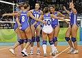 Greek women's indoor volleyball team in bikini uniform 1.jpg