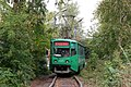 Green tram in Tomsk.jpg