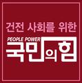 Group symbol.png