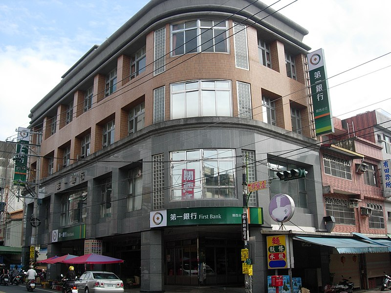 File:Guanxi Branch, First Commercial Bank 20111104.jpg