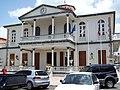 Hôtel-de-Ville de Basse-Terre.JPG