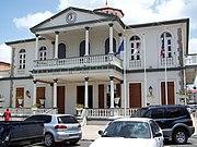 Hôtel-de-Ville de Basse-Terre