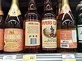 HK 堅尼地城 Kennedy Town 卑路乍街 23 Belcher's Street 堅城中心 Kennedy Town Centre 百佳超級市場 ParknShop Supermarket goods 酒類 wines May 2020 SS2 07.jpg