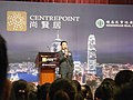 HK 灣仔 Wan Chai 凱悅香港酒店 Hyatt Hotel 誓師大會 Briefing gethering 尚賢居 CentrePoint Feb-2011.JPG