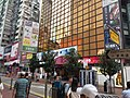 HK CWB 銅鑼灣 Causeway Bay 東角道 East Point Road Island Centre (Island Beverley) June 2019 SSG 05.jpg