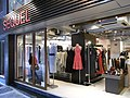 HK Central Gilman's Bazaar 機利文新街 shop 09 SEQUEL clothing.jpg