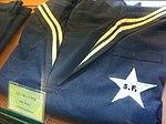 HK Central Piers interior exhibition of Star Ferry history sailor's uniform blue Dec-2012.JPG