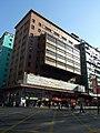 HK HKFedTradeUnions ToKwaWan HQ.JPG