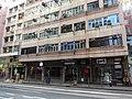 HK Kennedy Town 吉席街 70-76 Catchick Street Shing Tai Building Feb-2016 DSC.JPG