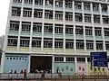 HK Pokfulam Road 香港潮商學校 Chiu Sheung School front facade May 2016 DSC.jpg