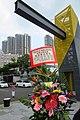 HK STT 中西區海濱長廊 Central and Western District Promenade grand opening 順德聯誼總會 Shunde flower n sign April 2018 IX2 01.jpg