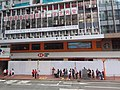 HK SW 上環 Sheung Wan 巴士 619 Bus tour view January 2020 SSG 01 香港島.jpg