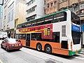 HK SYP 西環 Sai Ying Pun 皇后大道西 Queen's Road West 13pm April 2020 SS2 14.jpg