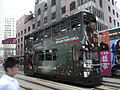 HK Sai Ying Pun Des Voeux Road West Tram body Tom Clancy's Splinter Cell 龍豐閣 Lung Fung Court.jpg