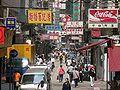 HK Sheung Wan Hillier Street Afternoon.JPG