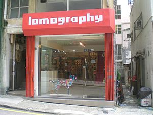 Lomography - Lomography Shop in Wan Po Yan St., Hong Kong