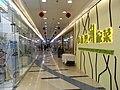 HK Siu Sai Wan 藍灣廣場 Island Resort mall 小南灣潮家菜 Castle Bay Chiu Chow Restaurant.jpg