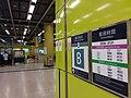 HK TKL 調景嶺站 Tiu Keng Leng MTR Station interior night July 2019 SSG 04.jpg