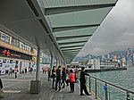 HK TST Harbour City front square covered walkway view Star Ferry Piers Mar-2013.JPG