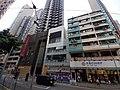 HK Tram 92 view 灣仔 Wan Chai 莊士敦道 Johnston Road October 2019 SS2 109 Wan Chai Road L-Wan Chai 02.jpg