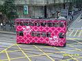 HK Tram N.o 1(b).jpg